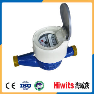 Multi Jet 15mm-25mm Residential Photoelectric Direct Remote Reading Water Meter pictures & photos