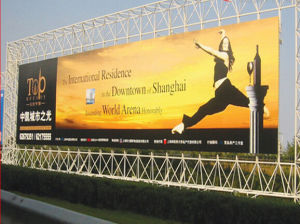 Outdoor Banner with High Quality Full Color Printing for Sale pictures & photos