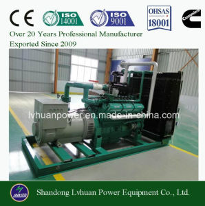 Combined Heat and Power Natural Gas Power Plant/Generator Set 50kw with CHP pictures & photos