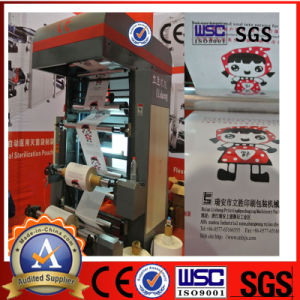 Two Color OPP and PE Adhesive Tape Printing Machine pictures & photos