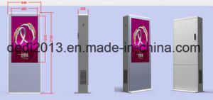 42 Inch Outdoor LCD Screens TV Electronic Information Kiosk Advertising LCD pictures & photos