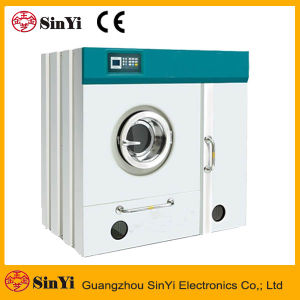 (GXQ) Laundry Shop Drying Dry Cleaning Shop Equipment