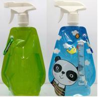 Foldable Spray Bottle (SP500)