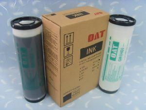 Gr Ink for Duplicator Gr-1700/1710/1750/2700/2710/2750 Gr-3700/371/3750 pictures & photos