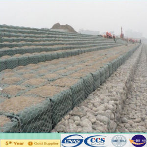 Galvanized Gabion Mesh, Gabion Basket (XA-GM3) pictures & photos