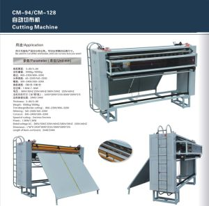 Automatic Panel Cutting Machine (CM-94/CM-128) pictures & photos