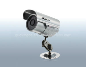 2014 New Product! HD SD Card CCTV Camera (HX-TF201) pictures & photos