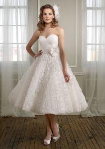 Customize Princess Sweetheart Bridal Dress (C5117)