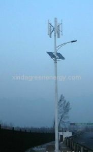 300W Wind Solar Hybrid Street Lamp/Light Power System pictures & photos