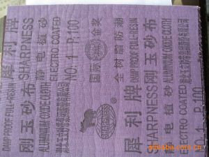 Emery Cloth Sheet (FPS86) (SGS certificate) pictures & photos