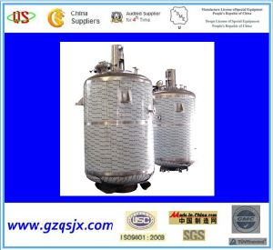 China ASME Approved Biological and Chemical Reactor 2016