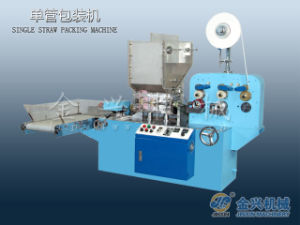 Single Straw Packing Machine (DG-31) pictures & photos