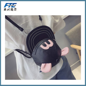 Fashionable PU Leather Women Backpack with High Quality pictures & photos