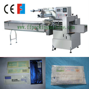 Servo Motor Wet Tissue Flow Wrapping Machine pictures & photos