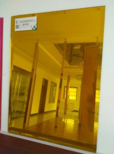 Pink Silver Mirror with Ce & ISO9001 pictures & photos
