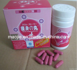 Japan Hokkaido Fat Reduce Pills pictures & photos