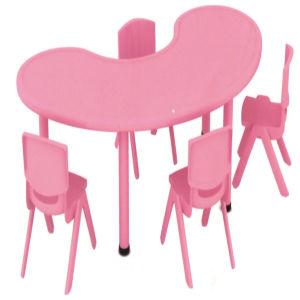 2014 New Plastic Children′s Chair for Preschool (TEL0584)
