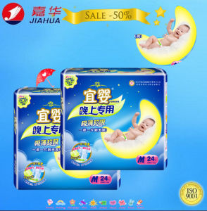 China Disposable Baby Nappies pictures & photos