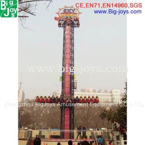 Jump Frog Ride Amusement Park Equipment pictures & photos