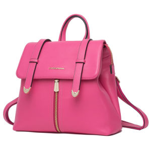China Wholesale Fashion Style Ladies Small Leather School Backpack ...