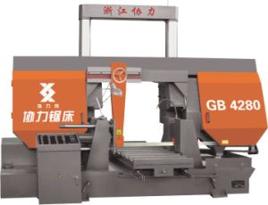 Band Sawing Machine  (GB4280)