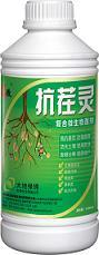 Biological Fertilizer (anti-crop agent)