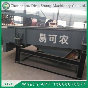 High Frequency Vibrating Fertilizer Screening Machine Zs1.4× 5