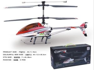 R/C Helicopter (New) (111)