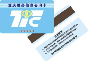 Consult Card With Magnatic Stripe