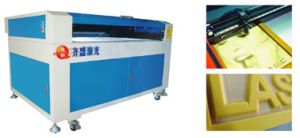 Laser Cutting Machine for Fabric and Cloth pictures & photos