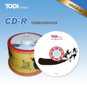 CD-R Messuage