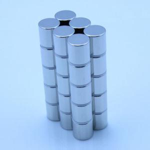 NdFeB Magnet (LTP-013)