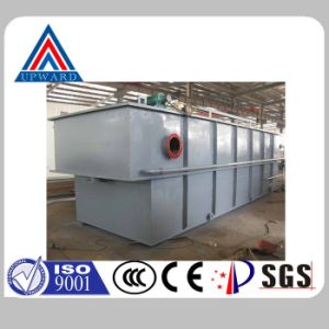 China Upward Brand Efficient Dissolved Air Flotation Machine Manufacturer pictures & photos