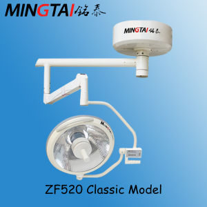 Overhead Surgical Operating Room Lamp with CE pictures & photos