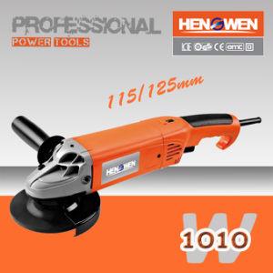 125mm 1010W Angle Grinder (S1M-HW4-125)