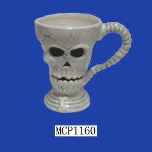 Halloween Mug (MCP1160)