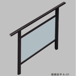 Customized High Quality Aluminum Handrail pictures & photos