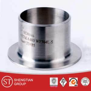 Ss Stub End ASTM A403 Wp 304 pictures & photos