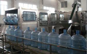 5 Gallon Water Filling Machine (18.9L DR-QGF-300)