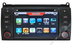 china mg zt rover 75 gps dvd navigation system with rds. Black Bedroom Furniture Sets. Home Design Ideas
