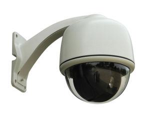 27x Speed Dome Camera (BG-S353BW27W)