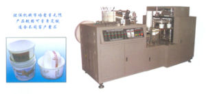 Paper Bowl Machine (SZW)
