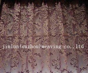 Nylon Polyester/230T Jacquard Nylon Polyester Fabric