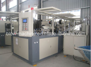0.2L-2L Automatic Bottle Blowing Mould Machine with Ce pictures & photos