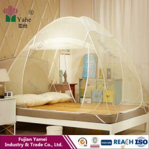Cheap Portable Pop up Mosquito Net