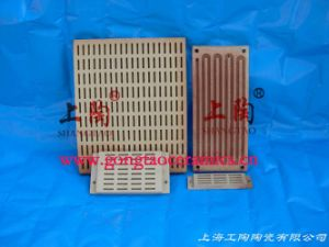 Flat Panel Ceramic Heater pictures & photos