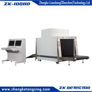 X-ray Security Screening Systems 10080 pictures & photos