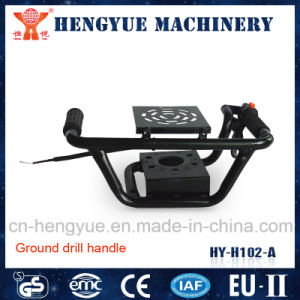 Handles for Digging Machine with High Quality pictures & photos