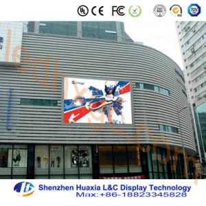 P16 Outdoor Full Color Video Wall