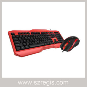 Wired Set USB Computer Game Keyboard and Mouse pictures & photos